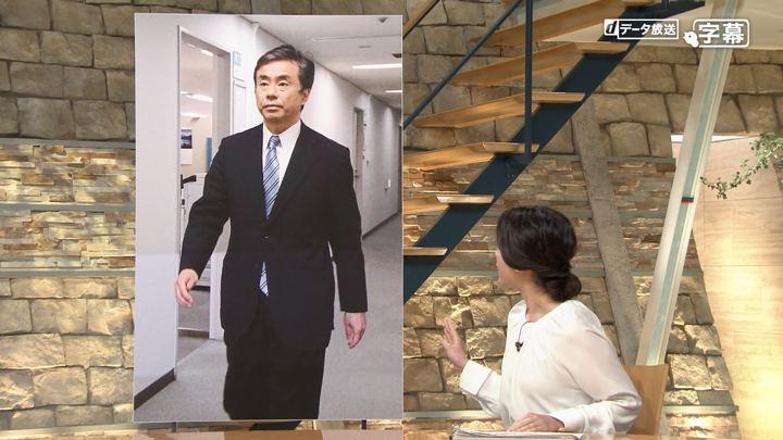 2018年05月02日小川彩佳の画像08枚目