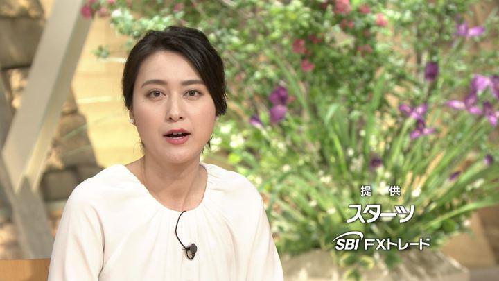 2018年05月02日小川彩佳の画像15枚目