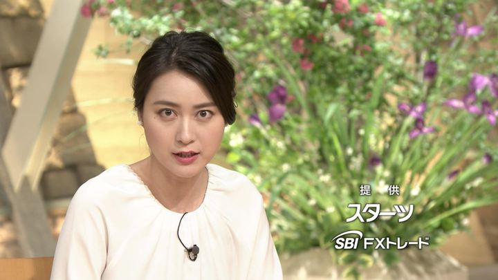 2018年05月02日小川彩佳の画像16枚目