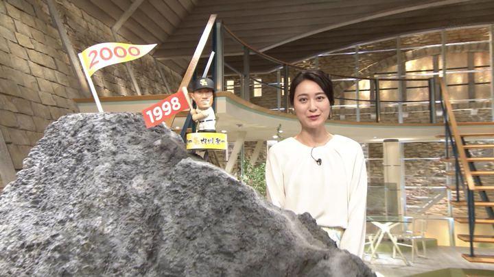 2018年05月02日小川彩佳の画像21枚目