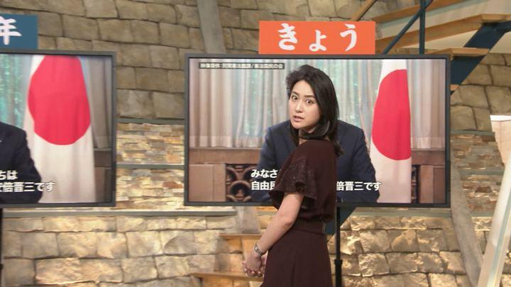 2018年05月03日小川彩佳の画像08枚目