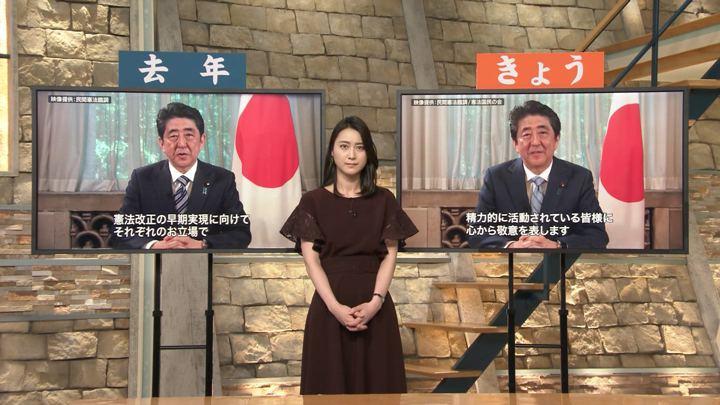 2018年05月03日小川彩佳の画像09枚目