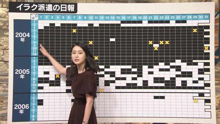 2018年05月03日小川彩佳の画像11枚目