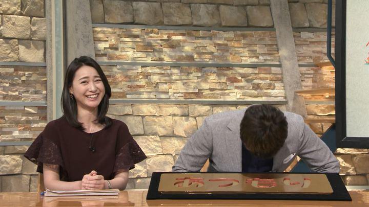 2018年05月03日小川彩佳の画像23枚目