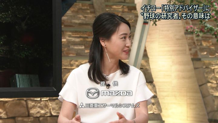 2018年05月04日小川彩佳の画像04枚目
