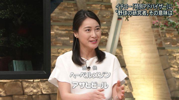 2018年05月04日小川彩佳の画像05枚目