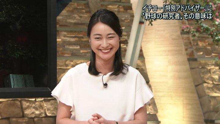 2018年05月04日小川彩佳の画像06枚目