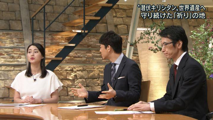 2018年05月04日小川彩佳の画像09枚目