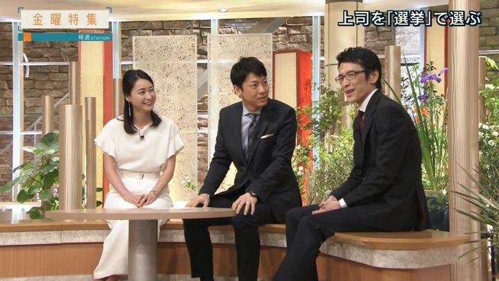 2018年05月04日小川彩佳の画像14枚目