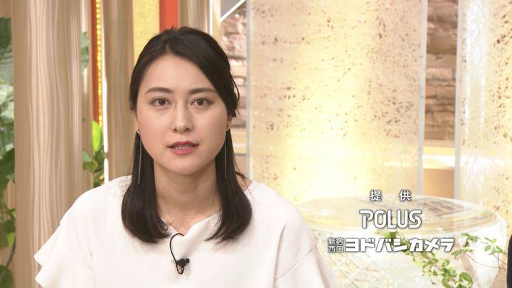 2018年05月04日小川彩佳の画像17枚目