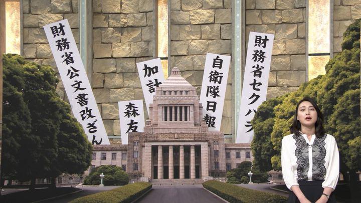 2018年05月07日小川彩佳の画像04枚目