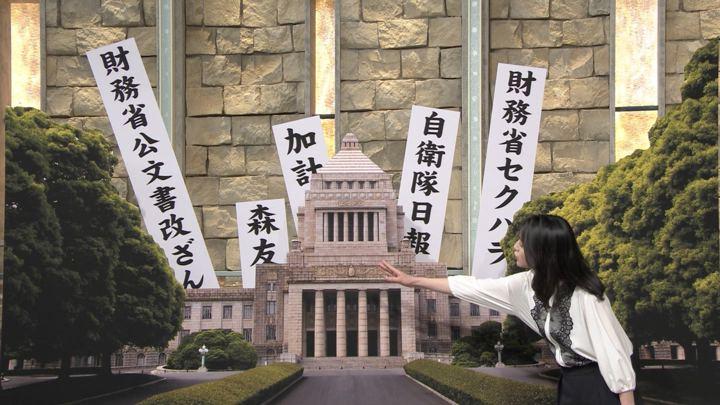 2018年05月07日小川彩佳の画像05枚目