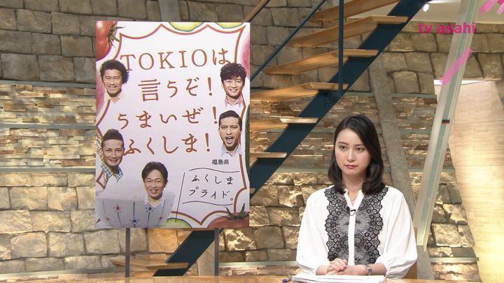 2018年05月07日小川彩佳の画像07枚目