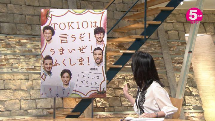 2018年05月07日小川彩佳の画像08枚目