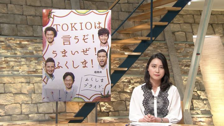 2018年05月07日小川彩佳の画像09枚目
