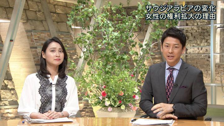 2018年05月07日小川彩佳の画像10枚目