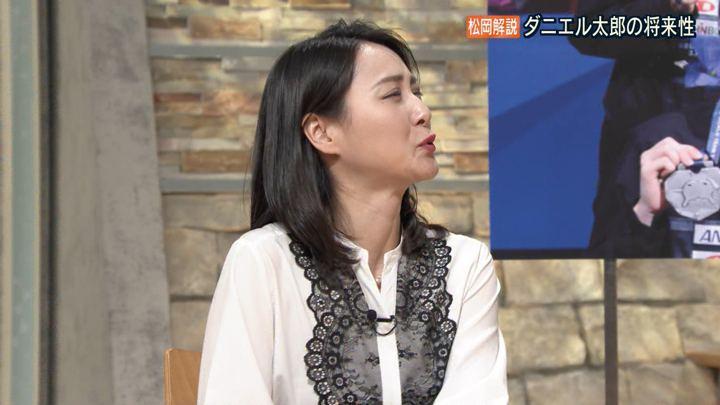 2018年05月07日小川彩佳の画像19枚目