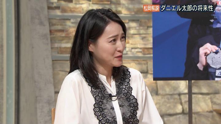 2018年05月07日小川彩佳の画像20枚目