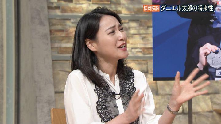 2018年05月07日小川彩佳の画像21枚目