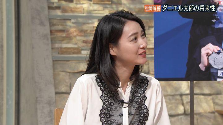 2018年05月07日小川彩佳の画像22枚目