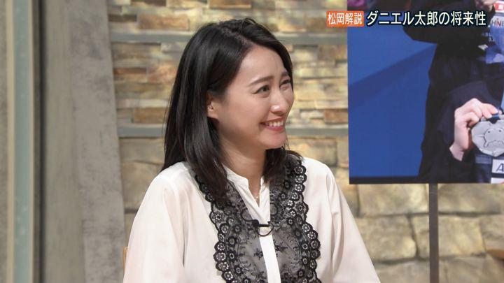 2018年05月07日小川彩佳の画像23枚目