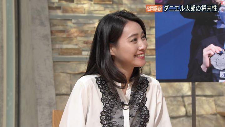 2018年05月07日小川彩佳の画像24枚目
