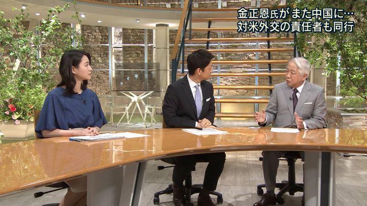 2018年05月08日小川彩佳の画像05枚目