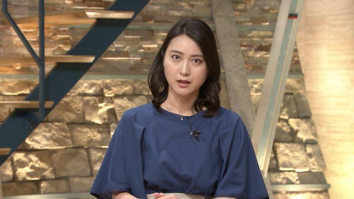 2018年05月08日小川彩佳の画像09枚目