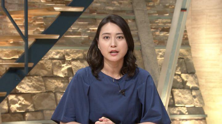 2018年05月08日小川彩佳の画像10枚目
