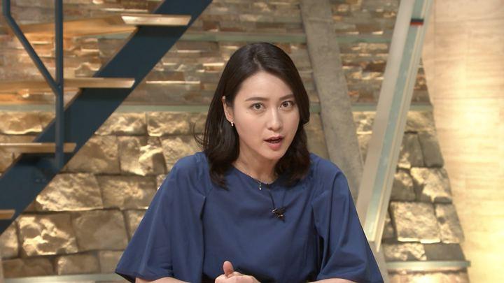 2018年05月08日小川彩佳の画像11枚目