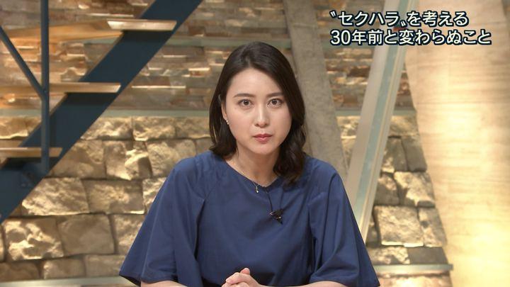 2018年05月08日小川彩佳の画像14枚目
