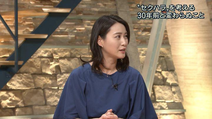 2018年05月08日小川彩佳の画像15枚目