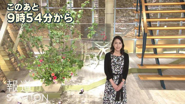 2018年05月09日小川彩佳の画像01枚目