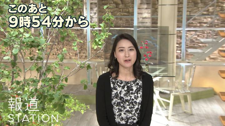 2018年05月09日小川彩佳の画像02枚目