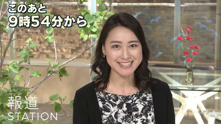 2018年05月09日小川彩佳の画像03枚目