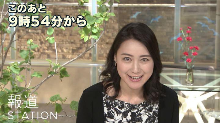 2018年05月09日小川彩佳の画像04枚目