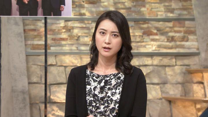2018年05月09日小川彩佳の画像08枚目