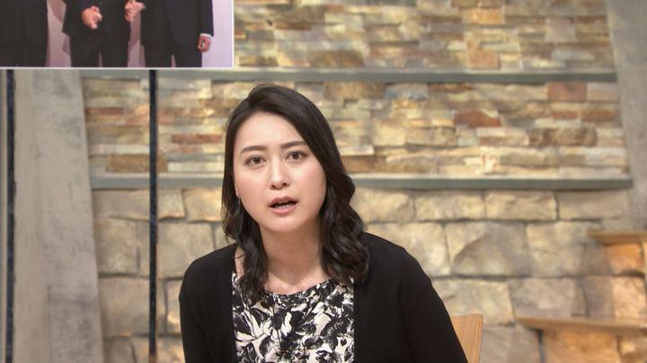 2018年05月09日小川彩佳の画像09枚目