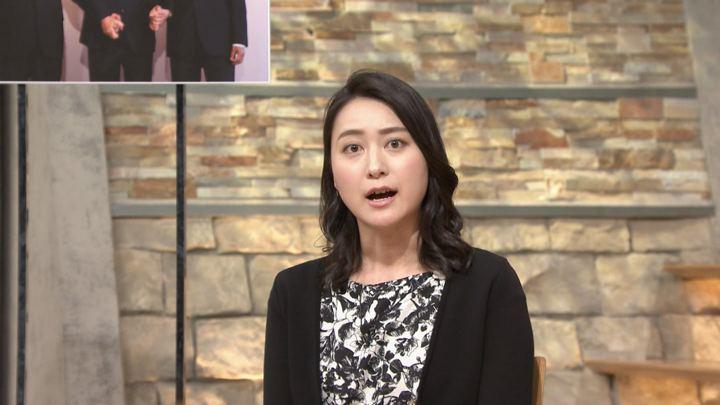 2018年05月09日小川彩佳の画像10枚目