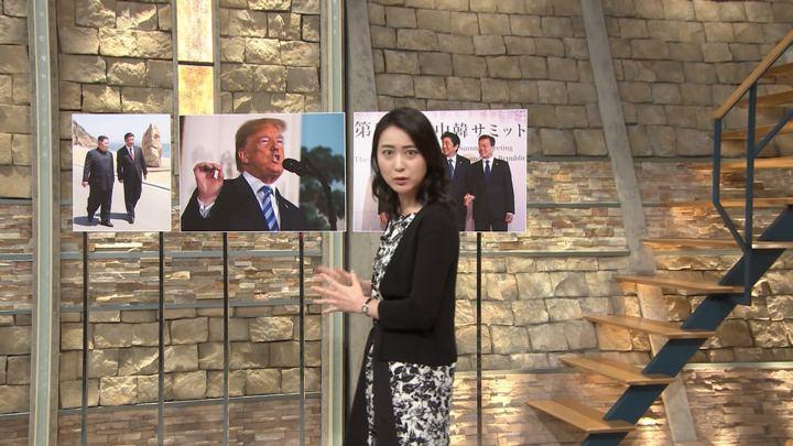 2018年05月09日小川彩佳の画像11枚目