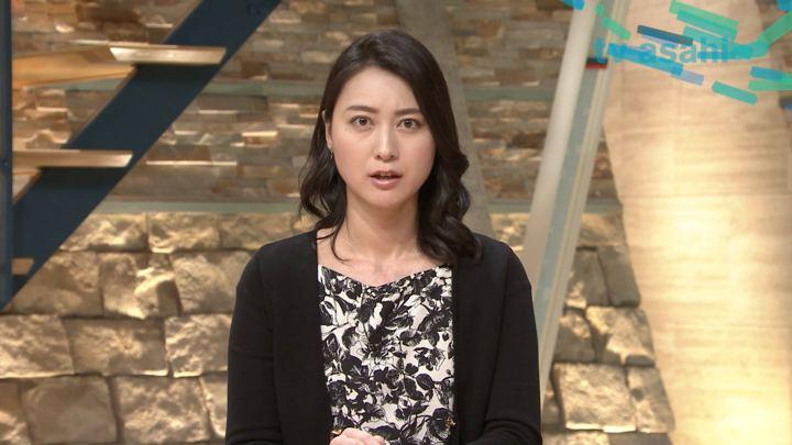 2018年05月09日小川彩佳の画像16枚目