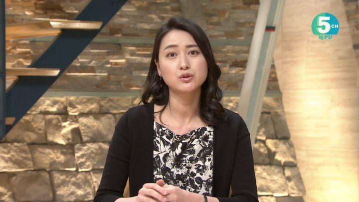 2018年05月09日小川彩佳の画像17枚目