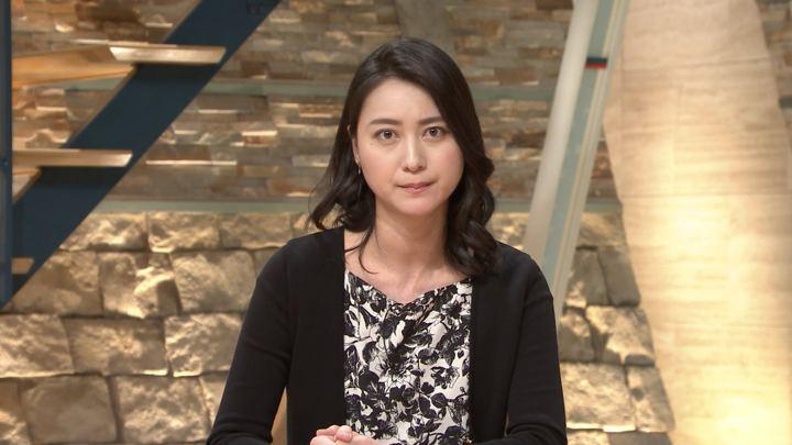 2018年05月09日小川彩佳の画像18枚目