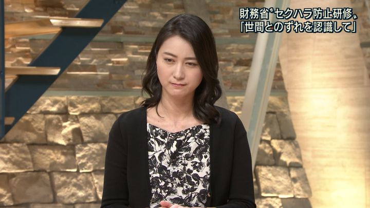 2018年05月09日小川彩佳の画像19枚目