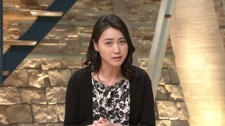 2018年05月09日小川彩佳の画像20枚目