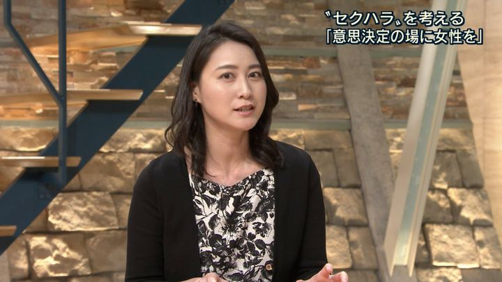2018年05月09日小川彩佳の画像23枚目
