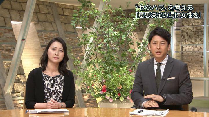 2018年05月09日小川彩佳の画像25枚目