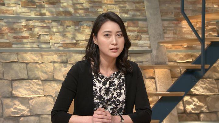 2018年05月09日小川彩佳の画像28枚目