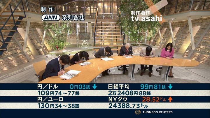 2018年05月09日小川彩佳の画像31枚目