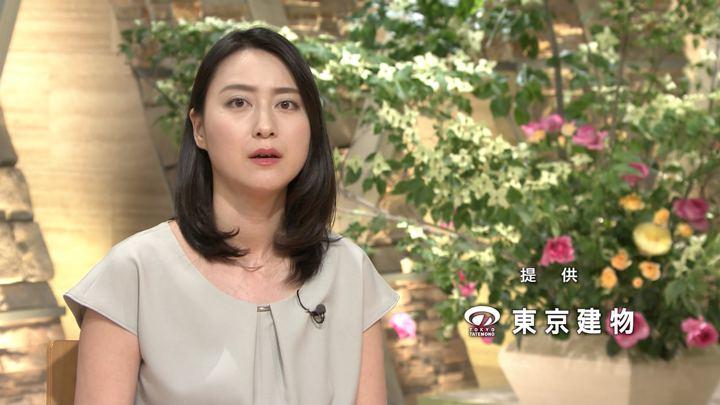 2018年05月14日小川彩佳の画像05枚目
